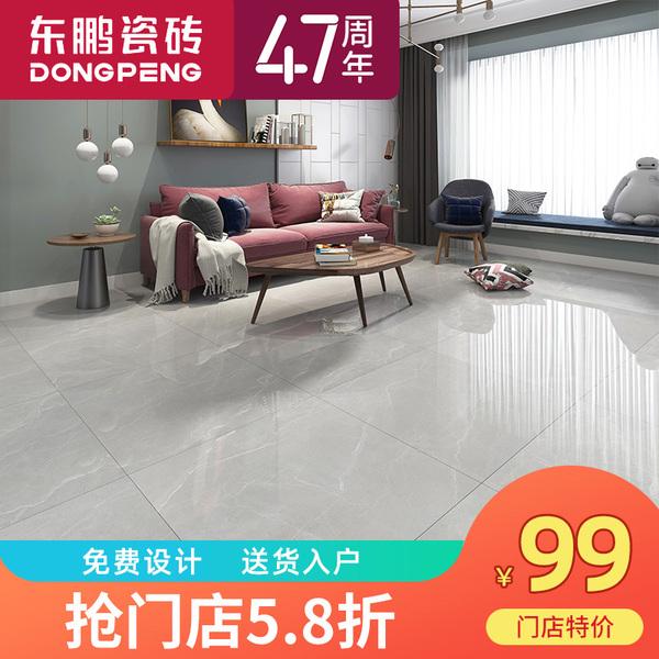 东鹏瓷砖 欧雅灰 负离子 空气净化砖 客厅瓷砖地砖地板砖80...