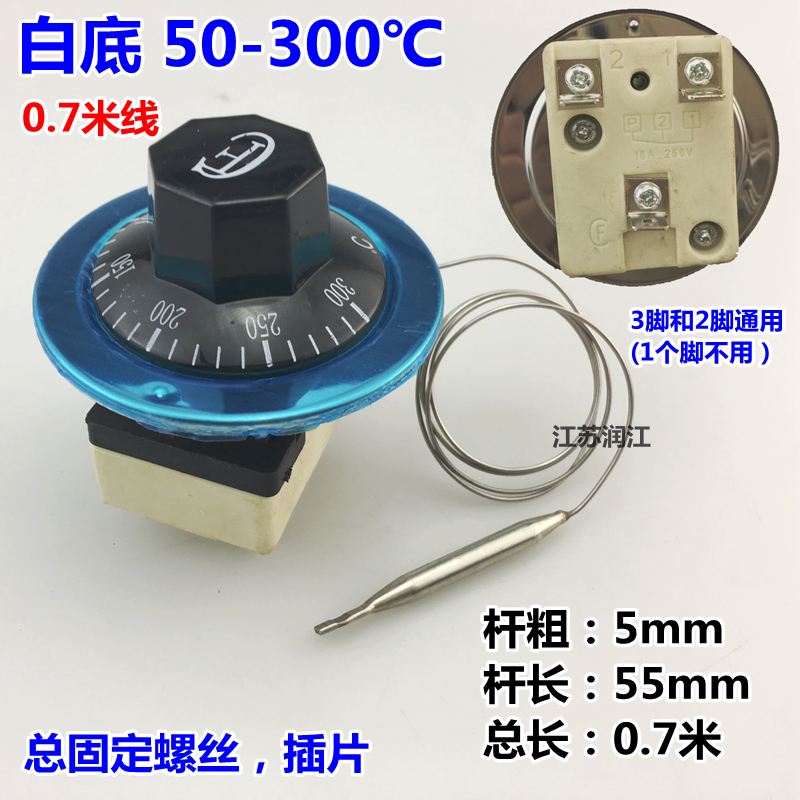 30-110 degrees 50-300 mechanical switch water heater electric oven knob  thermostat fryer electric fryer temperature control
