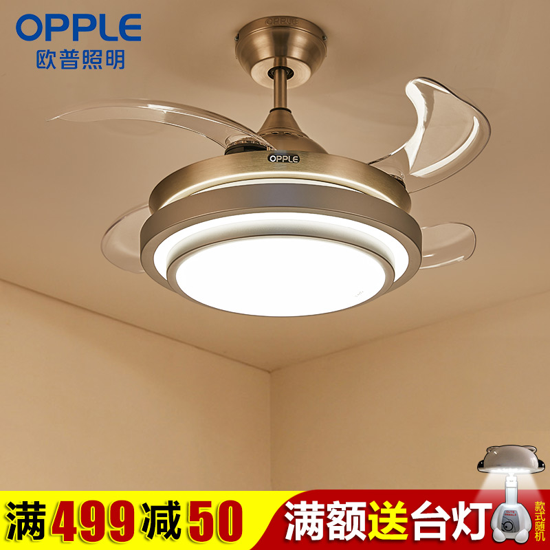 歐普照明隱形扇風扇吊燈客廳餐廳臥室家用簡約現代電扇燈具風扇燈