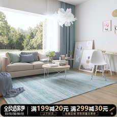 Nordic simple modern / living room coffee table bedroom carpet / American Japanese style Mediterranean style carpet machine washable