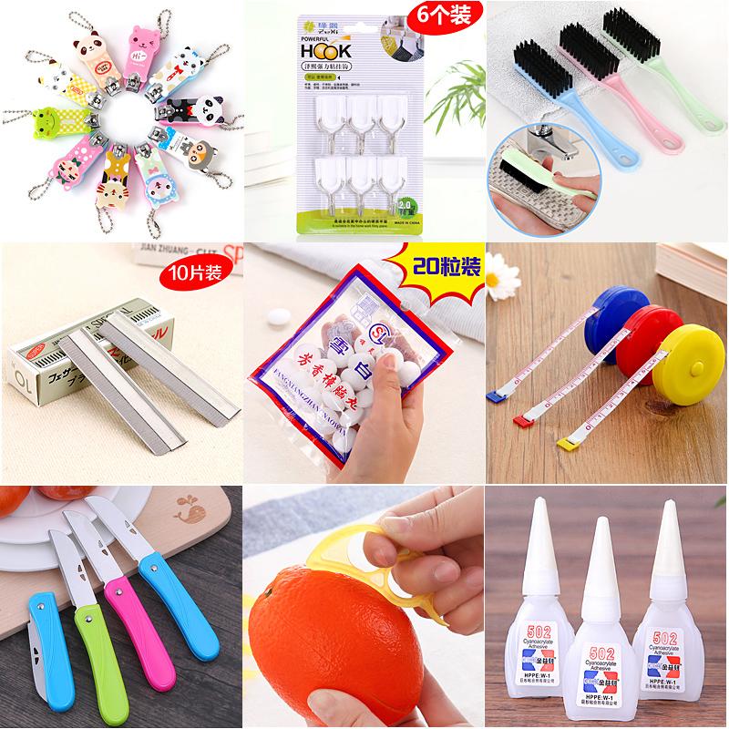 俏俏家居日用百货创意实用商品家用小玩意生活用品礼品礼物杂货铺
