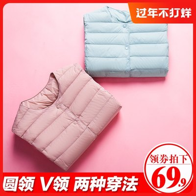 Anti-season clearance non-collar liner down vest female large size thin 2020 new down jacket ceramics vest jacket