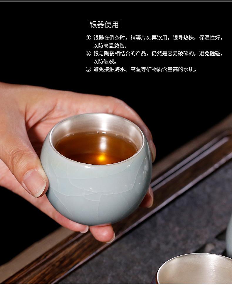 Five ancient jun manual tasted silver cups single silver gilding master cup single CPU ceramic retro kunfu tea individual cup