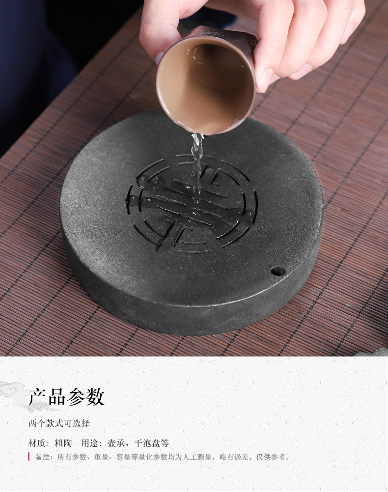 Archaize pot bearing reservoir type dry terms Taiwan Japanese - style square a coarse pottery pot pad zen small tea set ceramic saucer