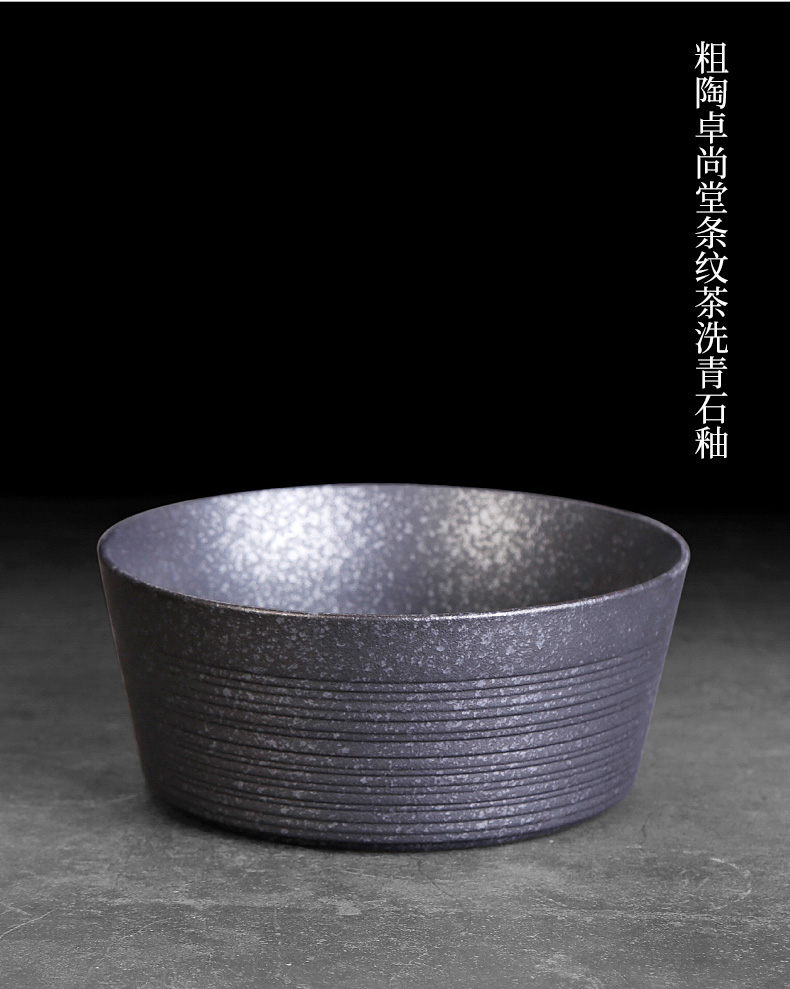 Black pottery tea cups of water to wash to the Japanese zen, after the writing brush washer from kung fu tea tea wash to large household ceramics parts
