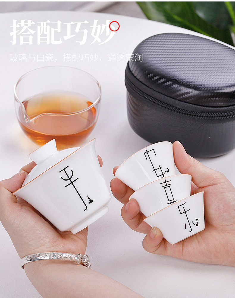 Travel white porcelain tea set portable receive bag contracted is suing crack with a pot of three small suit kunfu tea