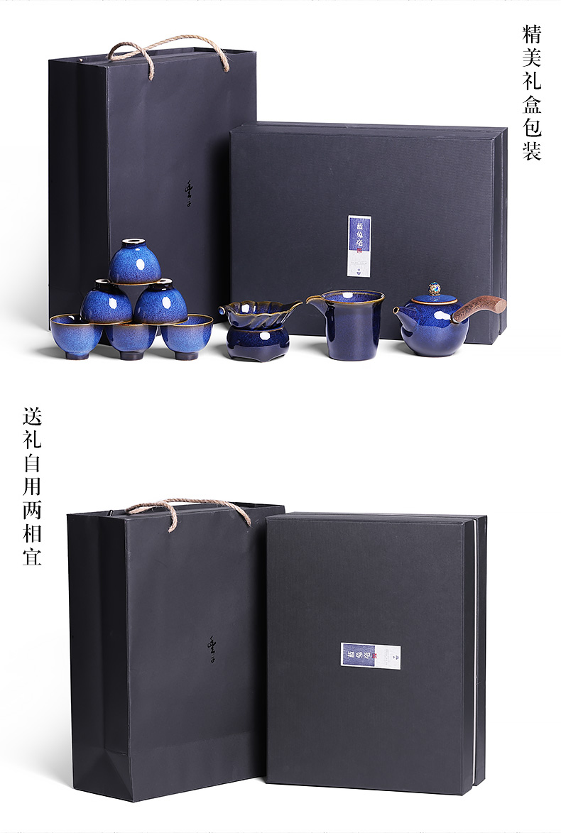 Ceramic kung fu tea tea sitting room a small set of gift giving Chinese variable blue TuHao cup side box set the pot
