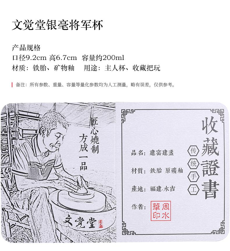 Jianyang built lamp cup retro TuHao lamp cup pure manual large bowl with a single ceramic tea set master cup single CPU