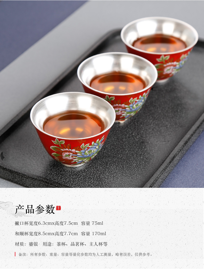 Ji the qing coppering. As silver sample tea cup masters cup silver single red vintage home your up with silver single ceramic cups
