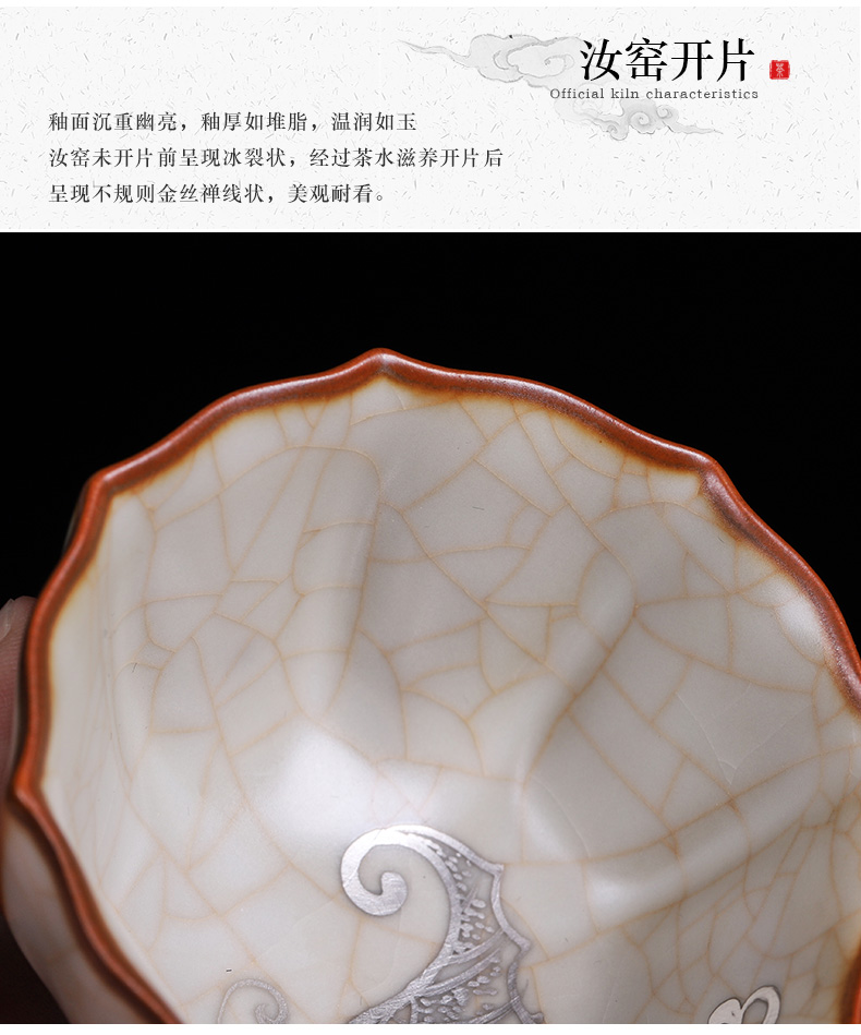 Open the slice your up gold master tea cup pure manual hand - made, whitebait cup retro ceramic kung fu tea cup