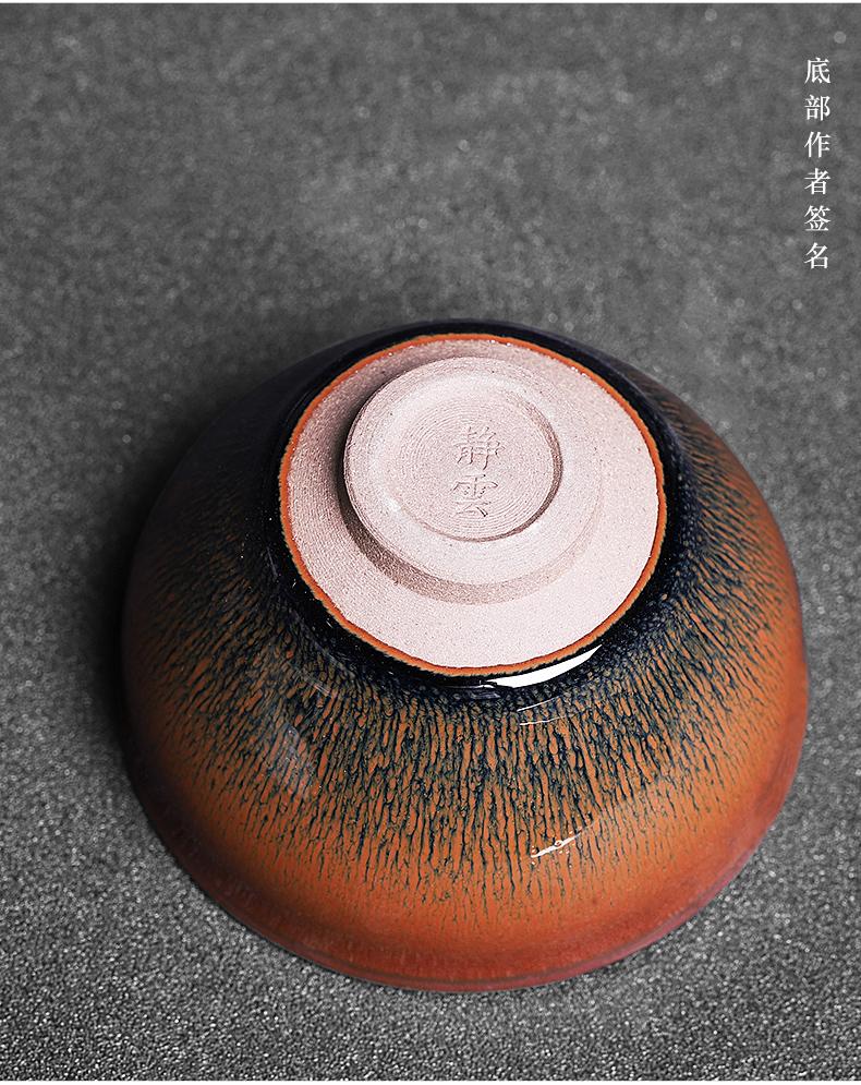Build one variable teacup jianyang firewood TuHao tea light of a single large ceramic kunfu tea sample tea cup male master CPU