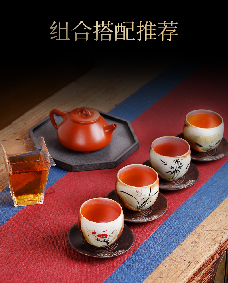 Ms hand - made of wood, beaker master cup single cup men 's high - end checking ceramic cups variable sample tea cup gift boxes