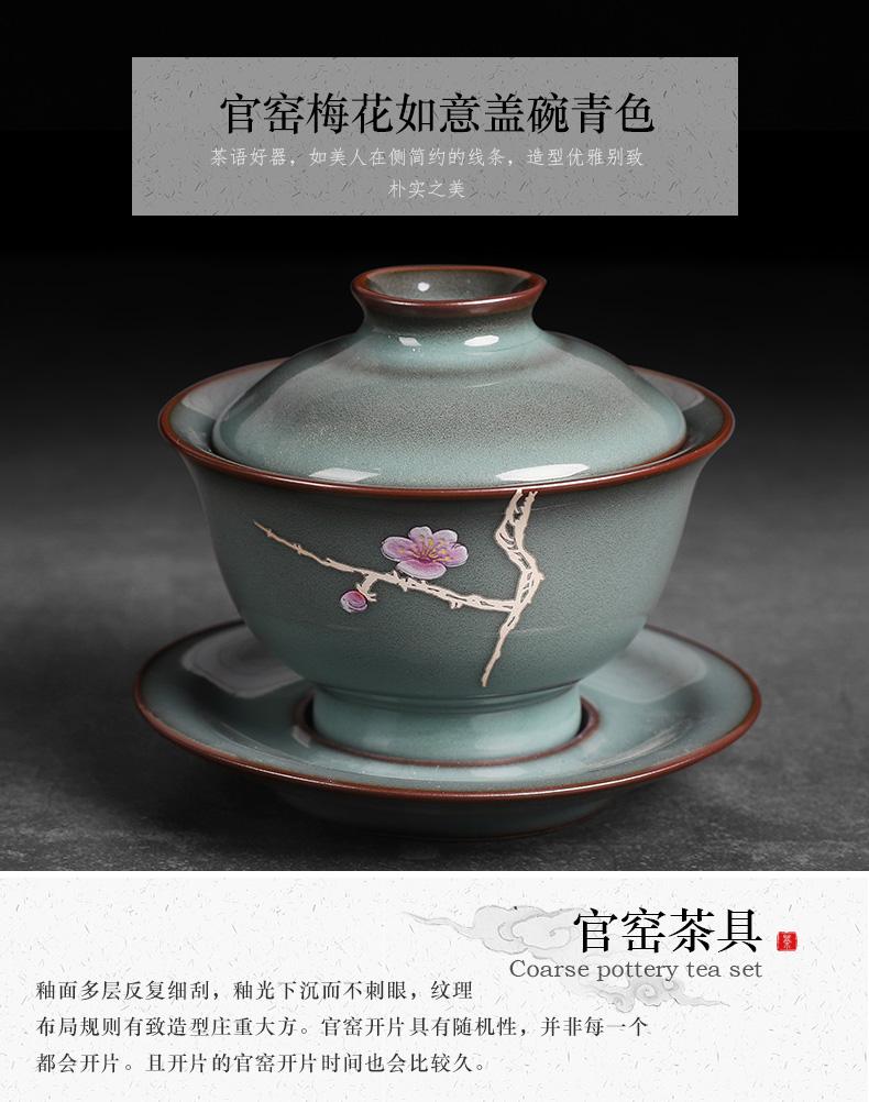 Kung fu tea set up tureen tea bowl three only a single cup of retro ceramic tea cup home tea ware tire iron