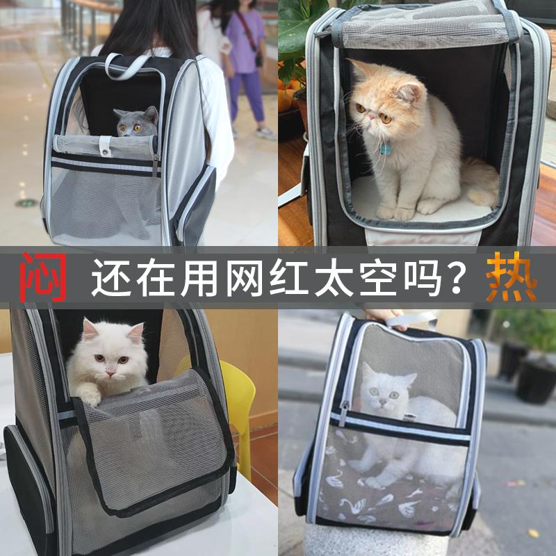 夏季猫包双肩透气宠物装猫的背包背泰迪拉杆包猫咪袋外出便携书包