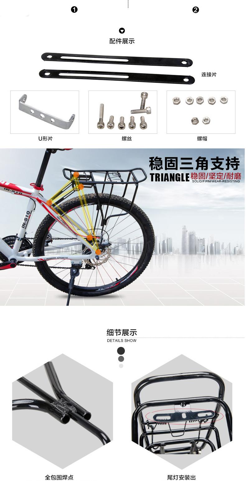 Porte-bagages pour vélo ONLINELOVE - Ref 2409100 Image 8