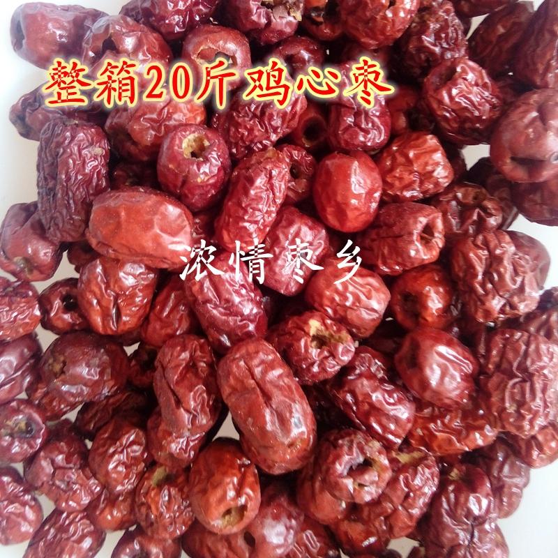 Usd 3086 Cangzhou Seed Free Chicken Heart Hollow Jujube Jujube