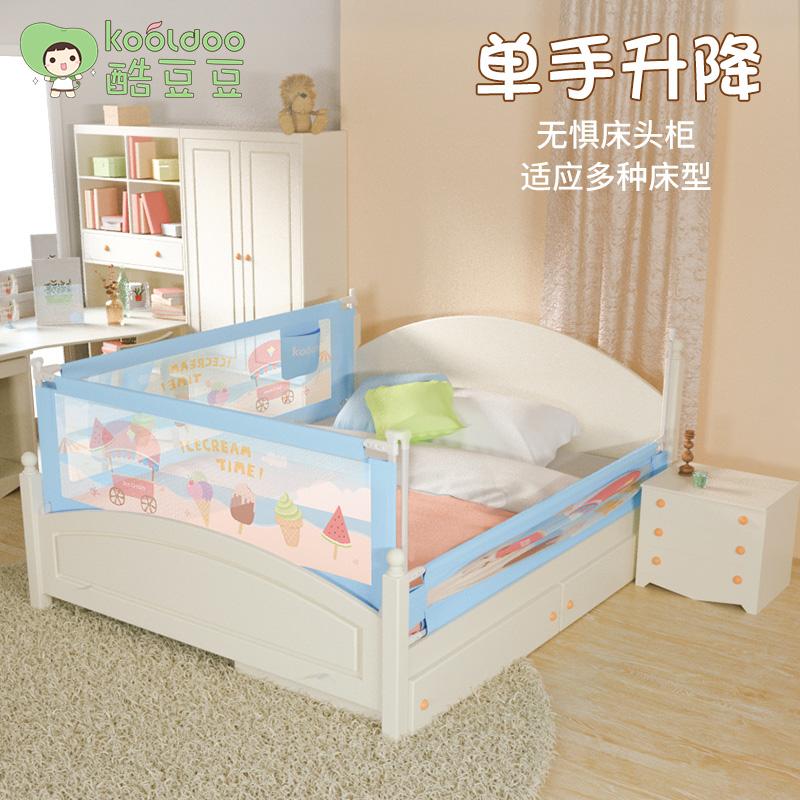 Ограждение для детской кроватки Kooldoo  1.8