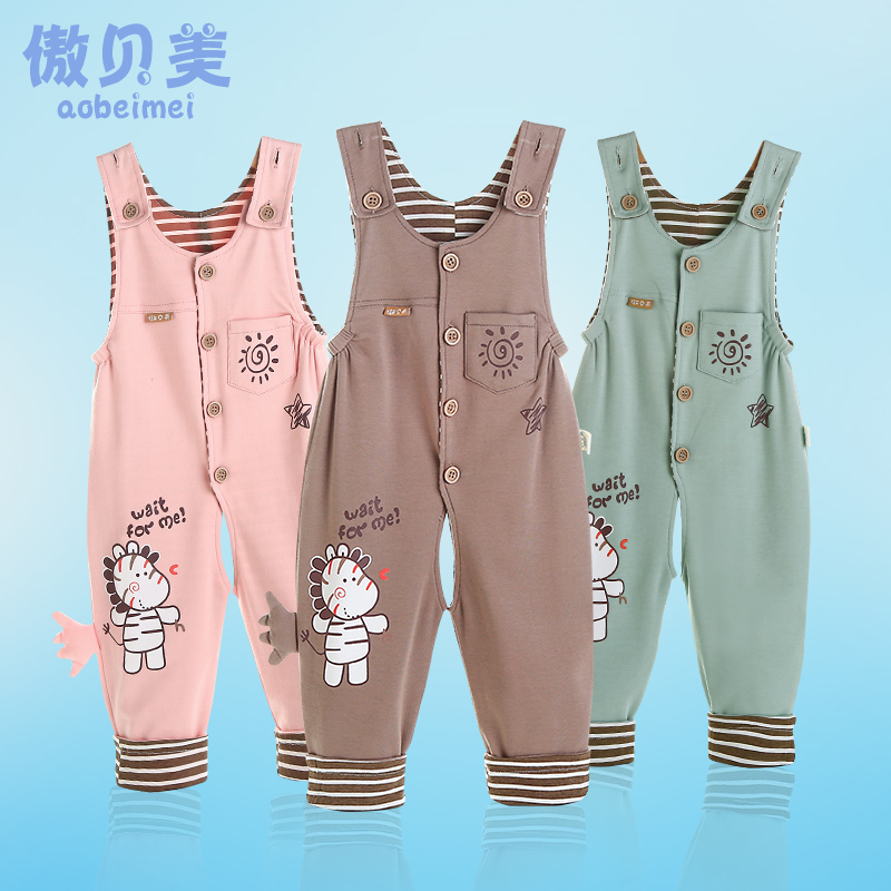 Abemei baby pants Spring and autumn girls and young children pure cotton open-cut knitted strap pants jumpsuit 2148