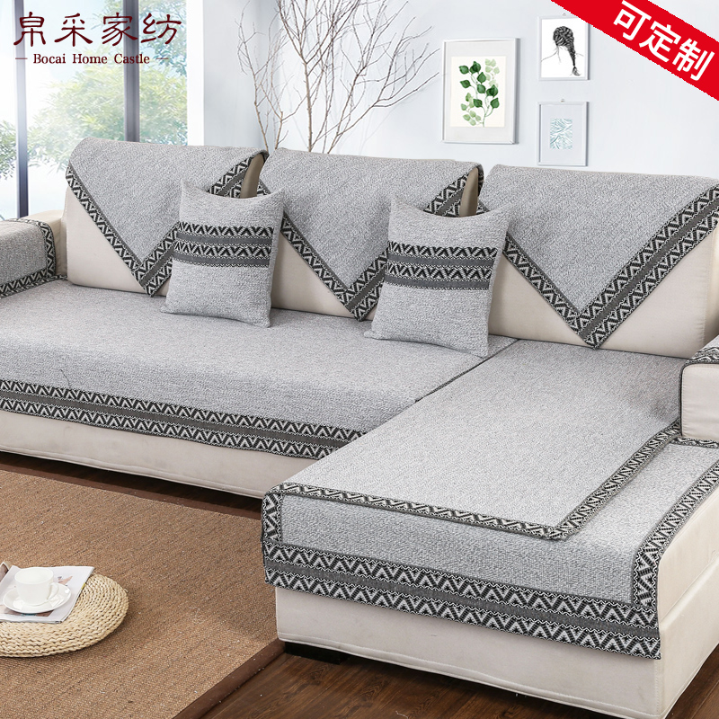棉麻通用四季垫坐垫简约现代实木防滑沙发全盖欧式简约全包套罩巾