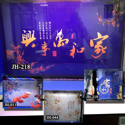 Fish tank background paper 3D stereo HD Sun Wukong sticker starry single side 5D shading black self-adhesive customization