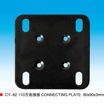 Furniture fittings CY82 office furniture hardware fittings fixed joint iron plate thickened joint board woodworking tool