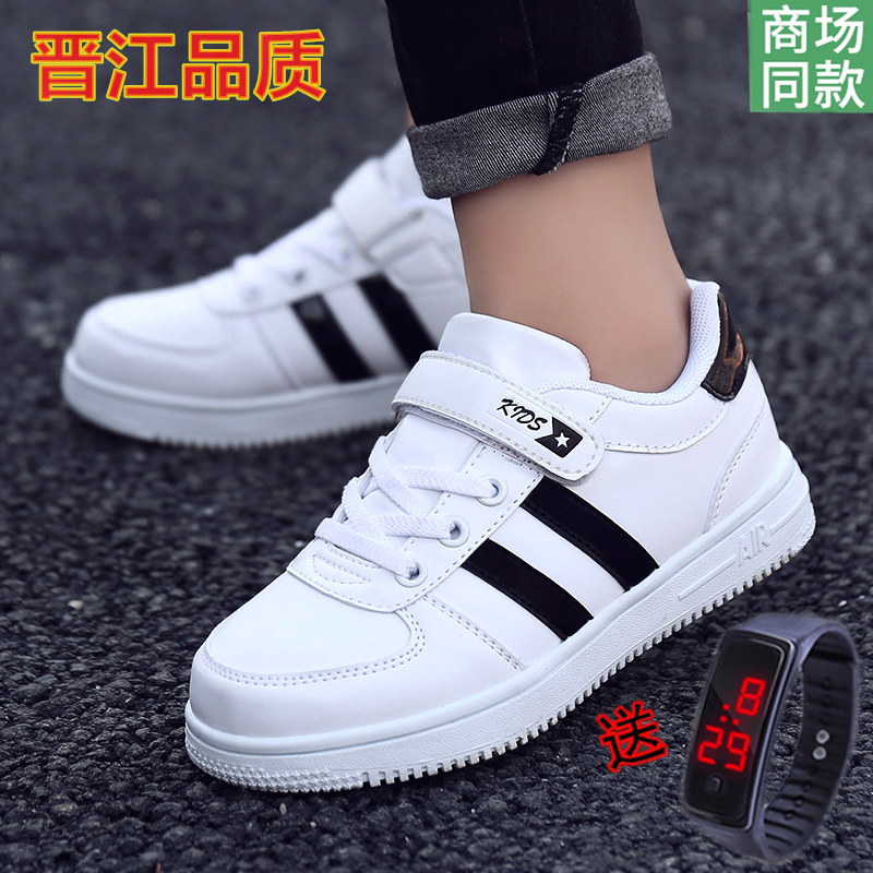 12 boys shoes 8 Spring and Autumn 8