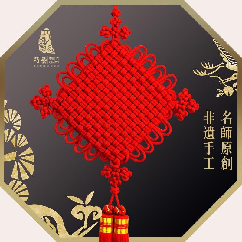 Бутик китайский узел висит фэн-шуй Джо переехал подарочный ремонт стены висит двойной линии, такие как безопасный узел ткачество большой