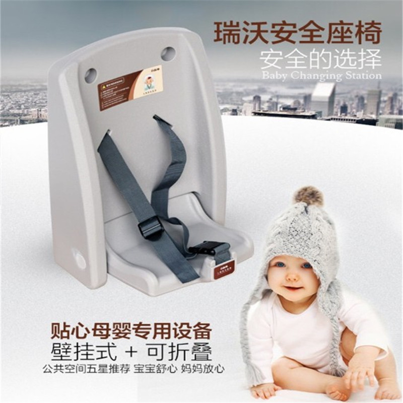 USD 102.32] Ruiwo wall-mounted collapsible baby care table child ...