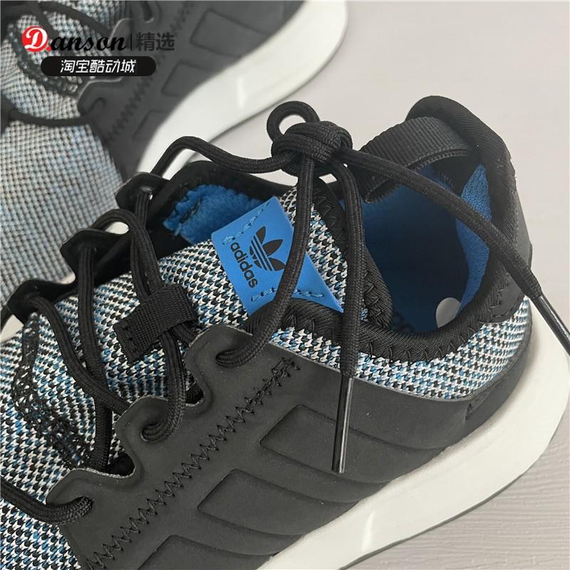 Run達人的店Adidas/三葉草 男女款 X_PLR運動休閑鞋 BY9258 B41789 BY9255