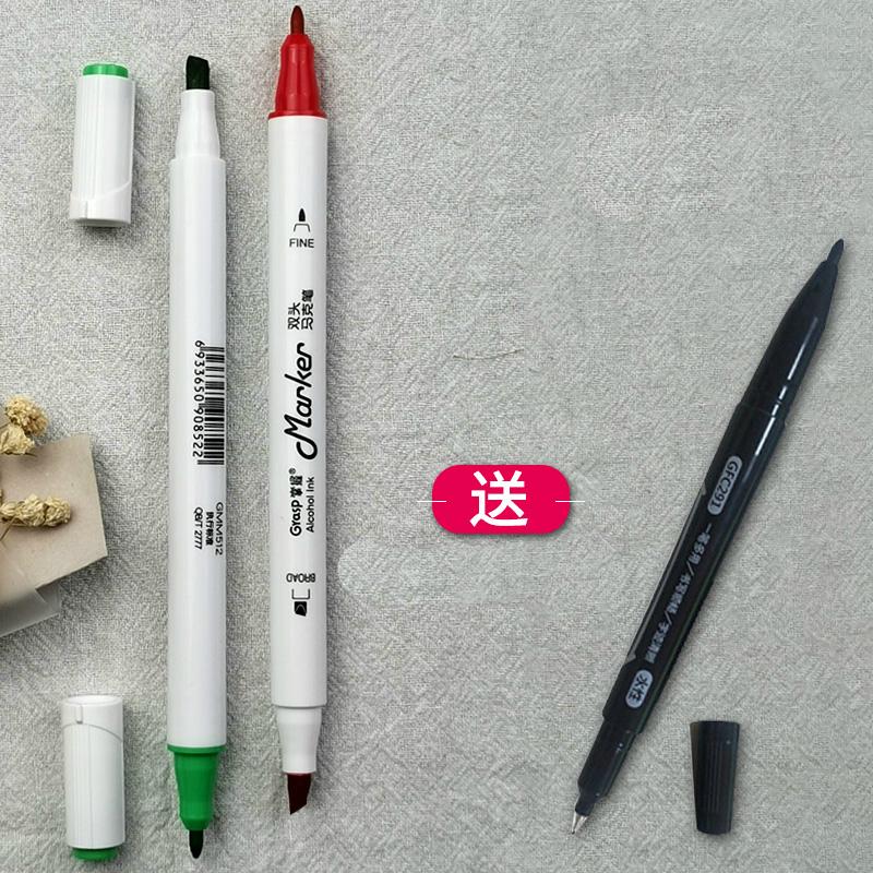 掌握双头马克笔套装学生美术绘画笔24色36色48色动漫专用彩色笔油性手绘笔12色60色80色全套黑色初学者大头笔