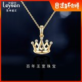 Lai Shen psychic jewellery diamond necklace female diamond pendant 18K gold necklace female clavicle chain genuine small crown