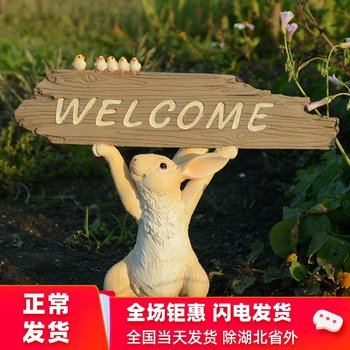 Cute animal rabbit ornaments creative garden gardening gardens opened to welcome home decorations pastoral gift cards