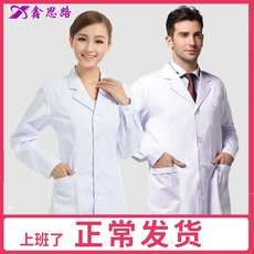 White da saper long-sleeved doctor's uniform women short-sleeved white coat experimental college student chemist nurse work clothes customization