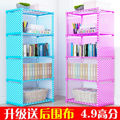 Simple book rack racks falling bookcase student economical minimalist storage table children's desktop small bookshelf