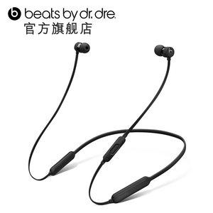 【分期免息】Beats BeatsX耳塞式无线蓝牙B耳机入耳式X耳机耳麦-
