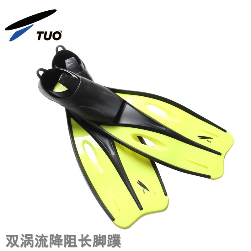 US TUO snorkeling длинные педали многоканальные вихревые токовые усилители профессионального плавника комплект Оборудование для дайвинга