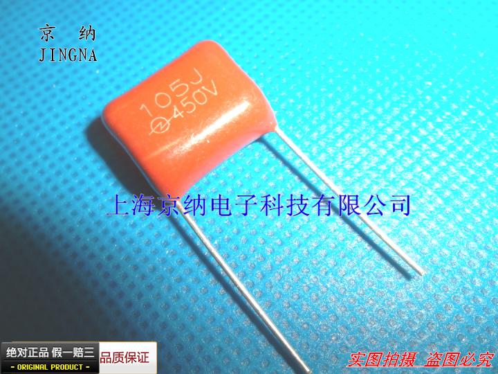 直插 450V105J 450V105K 全新液晶电源板常用 进口CBB电容 可直拍