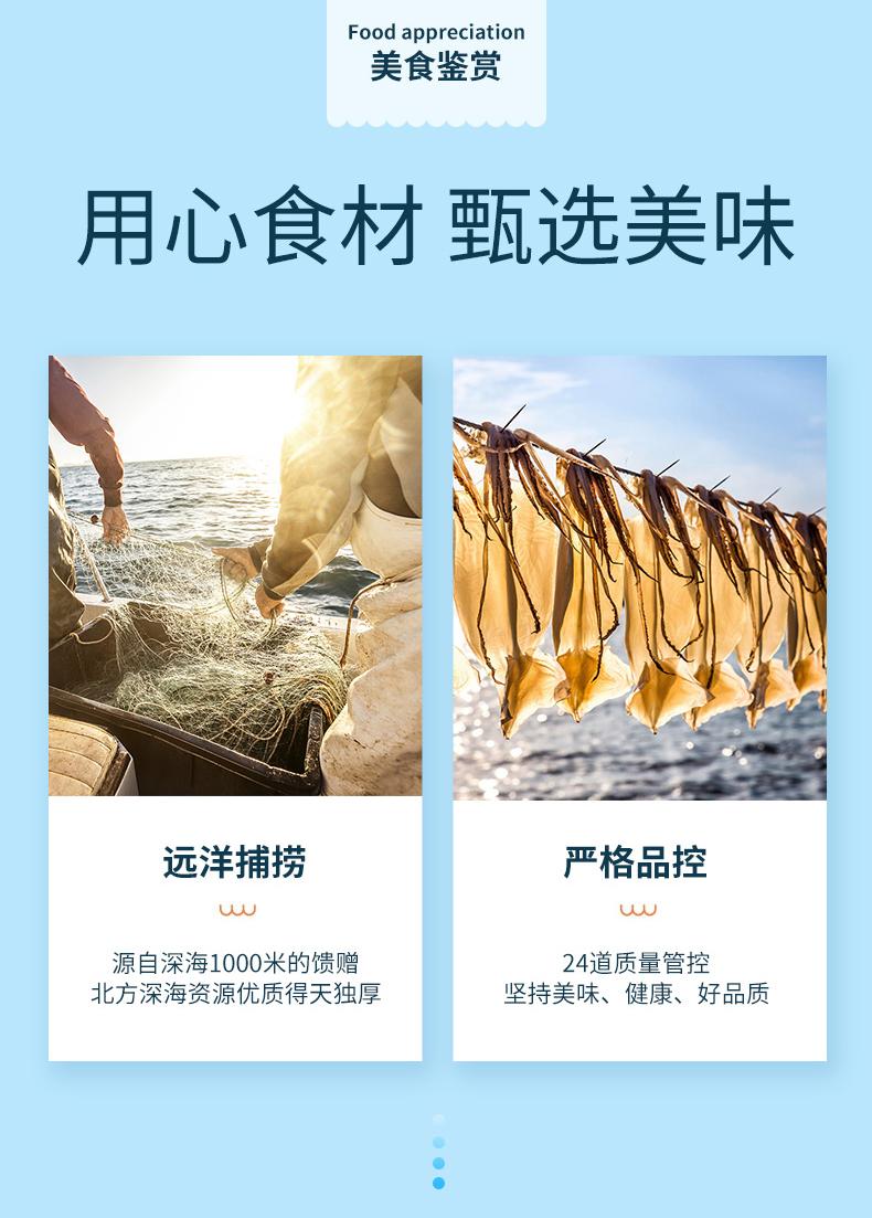 青岛特产 海边人 手撕鱿鱼丝 500g 碳烤风琴鱿鱼 图3