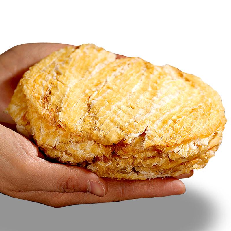 青岛特产,低脂高蛋白,无淀粉:120gx2袋 海边人 烤鳕鱼片