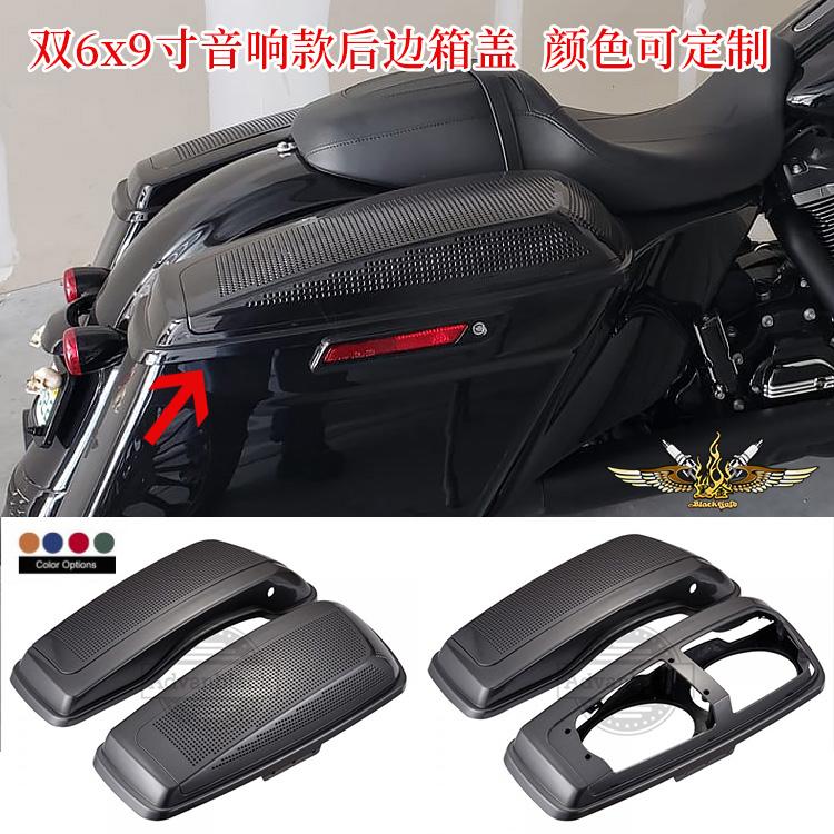 Vàng đen tùy chỉnh Harley sửa đổi Advanblack lượn đường vua 6 * 8 inch âm thanh kép đuôi hộp bên cạnh hộp tùy chỉnh - Xe gắn máy phía sau hộp