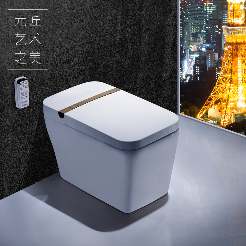 USD 2230.71] Yuan Carpenter one-piece full-automatic toilet toilet ...