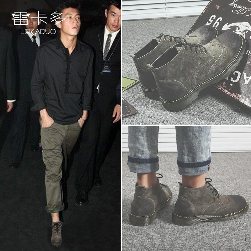 马丁靴男潮百搭靴子复古英伦中帮工装靴短靴韩版潮流夏季高帮男鞋