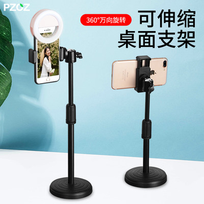 Mobile phone live bracket desktop support fill light three-in-one multi-function lazy jam artifact photo video recording universal universal double 2 multi-position 3 small table with telescopic equipment set