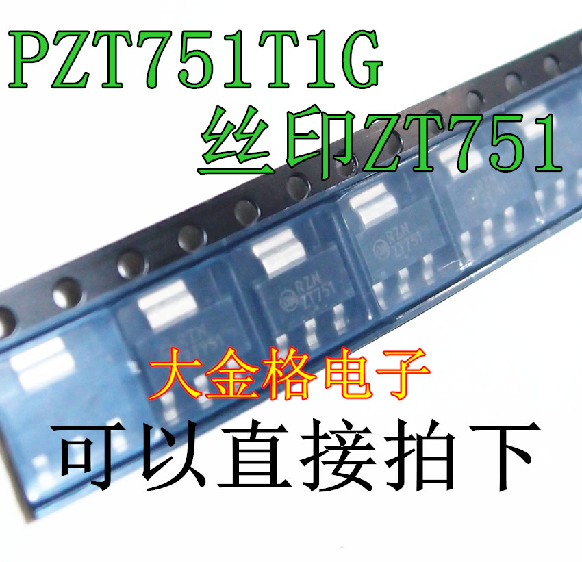 USD 4.11] PZT751T1G wire transfer ZT751 SOT223 package spot can be ...