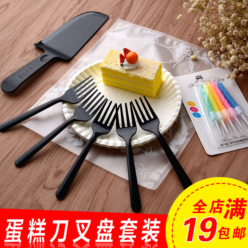 Usd 4 29 Disposable Environmental Tableware Birthday Cake Knife And