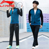 Li Ning badminton suits to keep warm and warm stand-up collar professional outdoor sports trousers jacket spring and summer jerseys for men and women