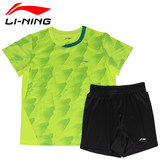 Li Ning children's badminton clothing ping-pong tennis training costume sports suit jersey speed dried male girl clothes