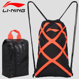 Li Ning sports shoes bag shoulder portable sports backpack multi-function draw rope bundle pocket travel storage bag men and women