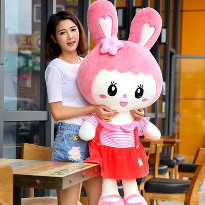 Rabbit plush toy large cute cloth coupling ocean doll doll small white rabbit doll girl bed sleeping pillow