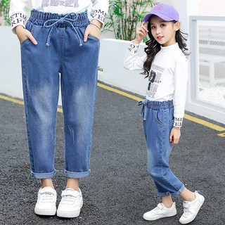 Girls jeans Spring and Autumn new clothes thin stylish Western style trousers big virgin casual loose pants children
